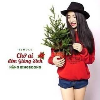 Chờ Ai Đêm Giáng Sinh (Single)