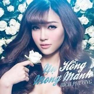 Nụ Hồng Mong Manh (Single)
