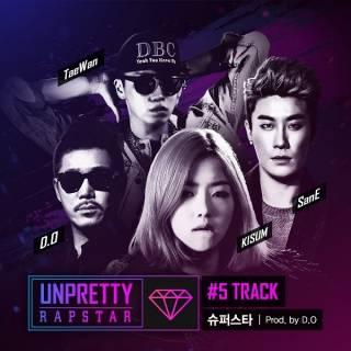 Unpretty Rapstar Track 5