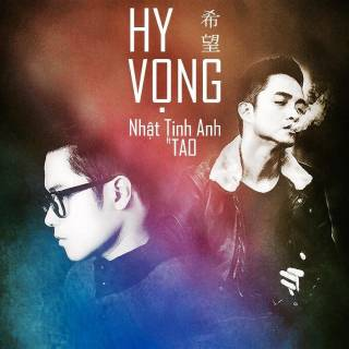 Hy Vọng (Duet Mini Album)