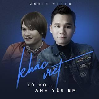 Anh Yêu Em (Single)