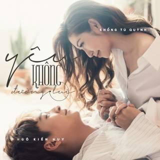 Yêu Không Đường Lui (Single)