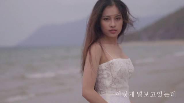 Đừng Như Thói Quen (Korean Version)