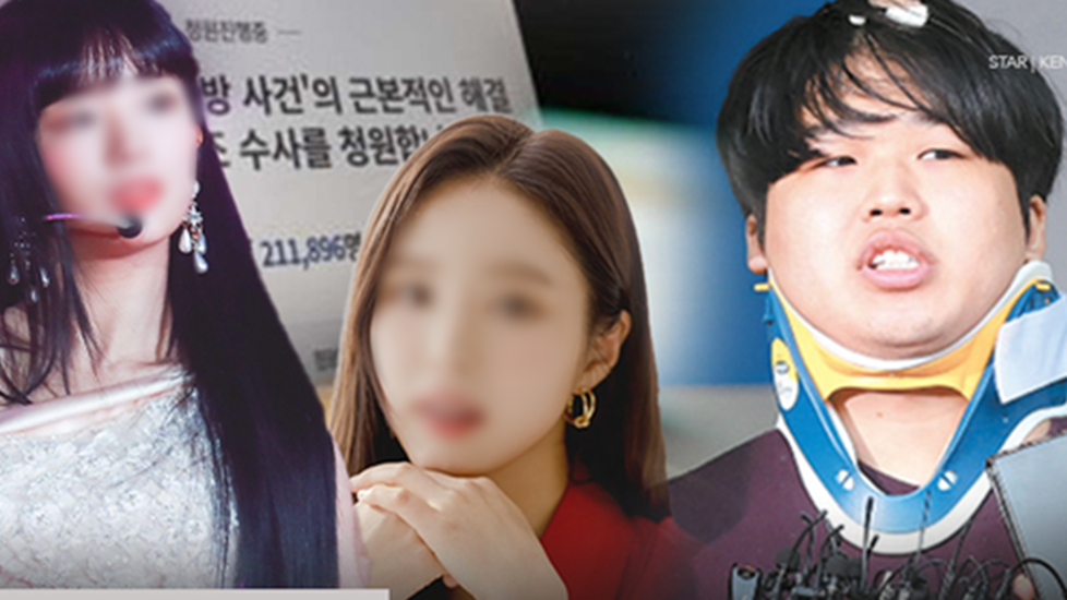 Thủ đoạn biến 10 idol Hàn thành nô lệ tình dục ''phòng chat thứ N''