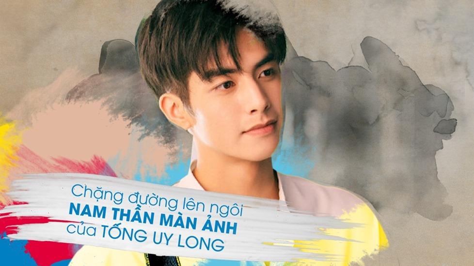 Chặng đường lên ngôi 'nam thần màn ảnh' của Tống Uy Long