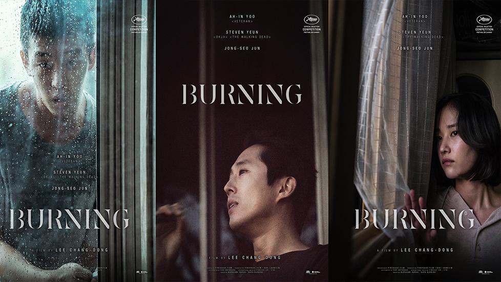 Thiêu Đốt - Burning