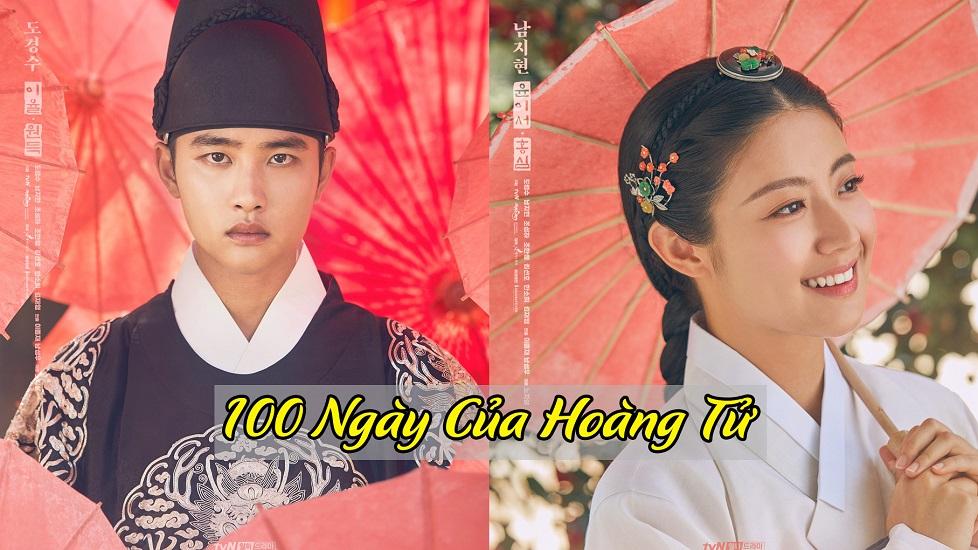 100 Ngày Của Hoàng Tử - 100 Days My Prince