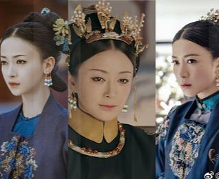 Diên Hi Công Lược - Phim cung đấu Hot nhất 2018