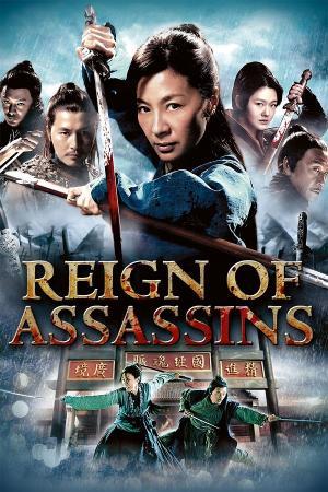 Kiếm Vũ: Thời Đại Sát Thủ - Reign Of Assassins