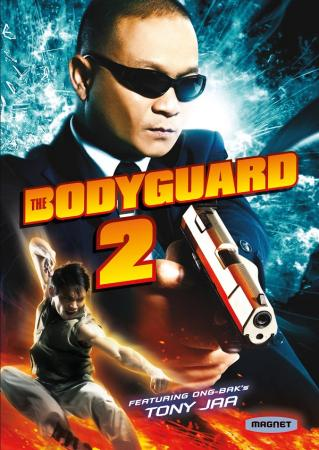 Vệ Sĩ 2 - The Bodyguard 2
