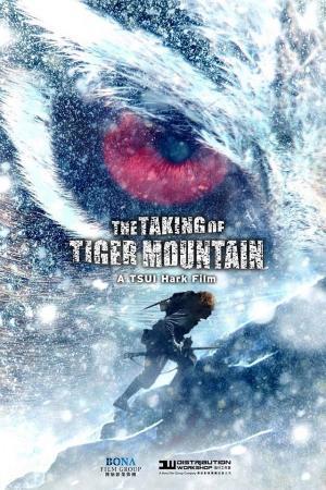 Đấu Trí Núi Uy Hổ - The Taking Of Tiger Mountain