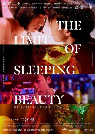 Chạm Đáy Giấc Mơ - The Limit Of Sleeping Beauty