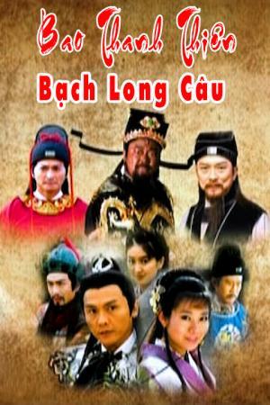Bao Thanh Thiên: Bạch Long Câu