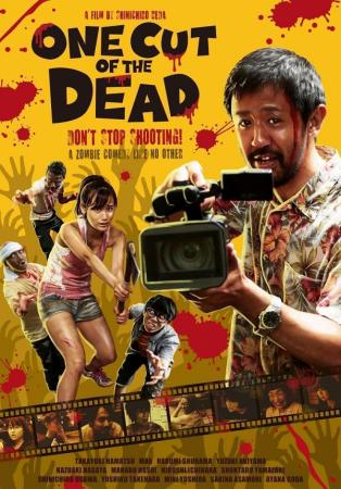 Quay Trối Chết - One Cut Of The Dead