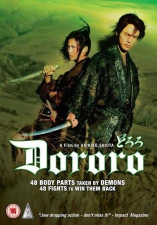 Song Kiếm Báo Thù - Dororo