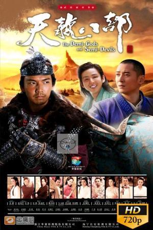 Tân Thiên Long Bát Bộ 2013 - Demi Gods And Semi Devils