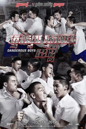Những Chàng Trai Nguy Hiểm - Dangerous Boy