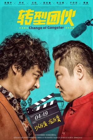 Hắc Bang Đổi Nghề - Change Of Gangster