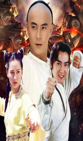 Giang Hồ Tiểu Tử - The Buddy Gang
