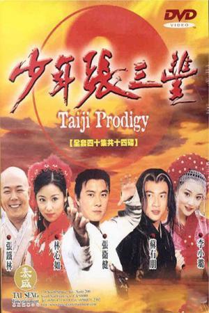 Kỳ Tài Trương Tam Phong - Taiji Prodigy