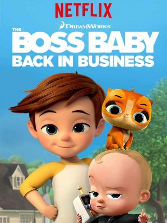 Nhóc Trùm: Đi Làm Lại - The Boss Baby: Back In Business