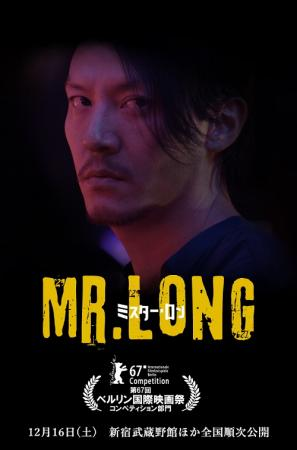 Long Sát Thủ - Mr. Long