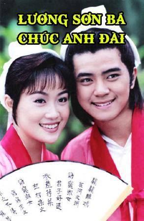 Lương Sơn Bá Chúc Anh Đài 2000