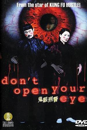 Hình Cảnh Âm Dương - Don't Open Your Eyes