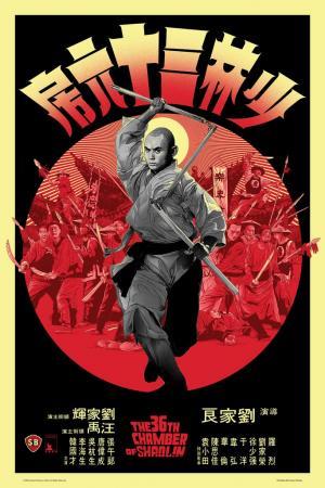 Thiếu Lâm Tam Thập Lục Phòng - The 36th Chamber Of Shaolin