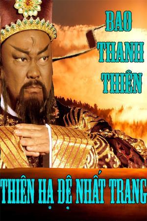 Bao Thanh Thiên: Thiên Hạ Đệ Nhất Trang