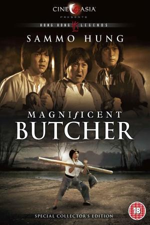 Lâm Thế Vinh - The Magnificent Butcher