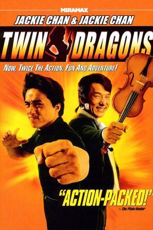 Rồng Sinh Đôi- Twin Dragons