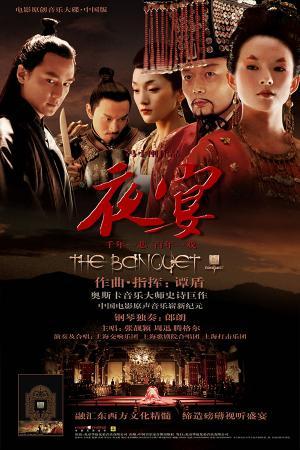 Dạ Yến - The Banquet