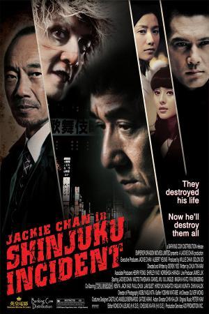 Đại Náo Shinjuku - Shinjuku Incident