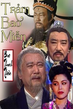 Bao Thanh Thiên: Trảm Bao Miễn