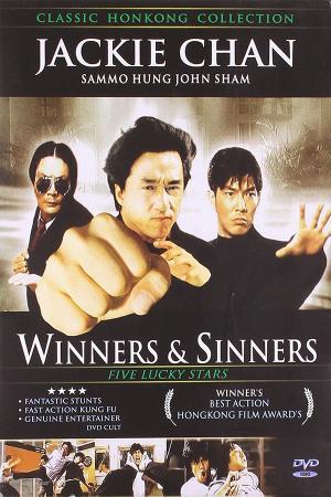 Kẻ Thắng Người Thua - Winners And Sinners