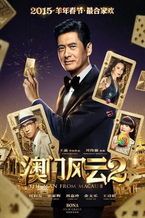 Thần Bài Macau - The Man from Macau