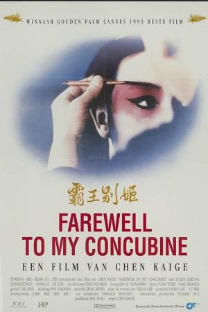 Bá Vương Biệt Cơ - Farewell My Concubine