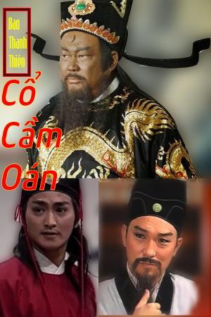 Bao Thanh Thiên: Cổ Cầm Oán