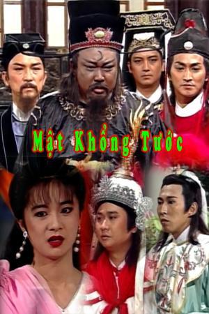 Bao Thanh Thiên: Mật Khổng Tước