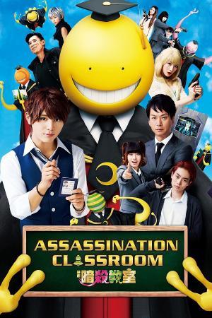 Lớp Học Ám Sát - Assassination Classroom
