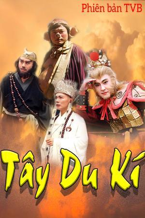 Tây Du Ký (TVB)