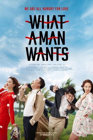 Khi Đàn Ông Muốn - What A Man Wants