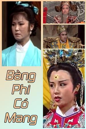 Bao Thanh Thiên: Bàng Phi Có Mang