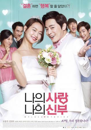 Cô Dâu Nổi Loạn - My Love, My Bride