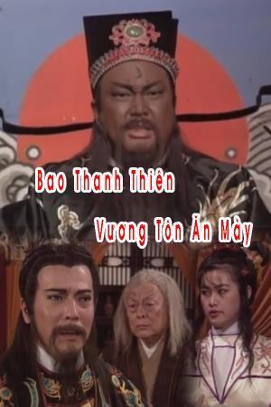 Bao Thanh Thiên: Vương Tôn Ăn Mày