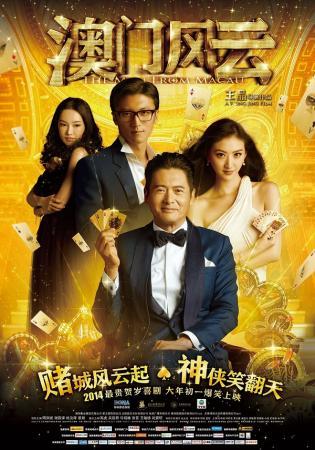 Thần Bài Macau 2 - The Man From Macau 2