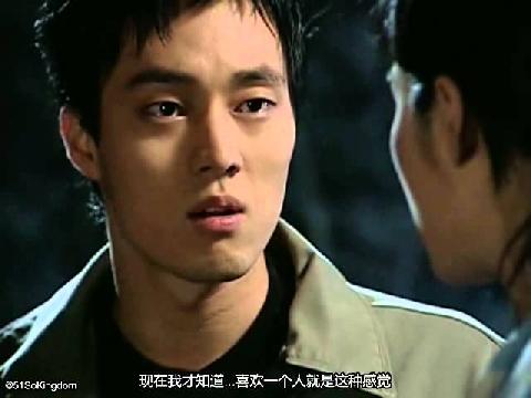 Nhìn lại vai diễn để đời của So Ji Sub