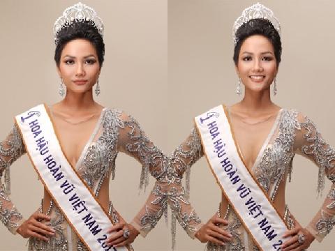 Những thông tin chưa từng được hé lộ về Hoa hậu Hoàn vũ Việt Nam 2017