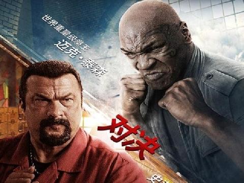 Clip: Mike Tyson đánh bại 'vua thực chiến' Steven Seagal